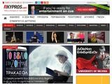 iKypros Website Screenshot