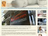 Ledra Obstetrics Gynecology Clinic Website Screenshot