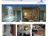 Leventis Museum Website Screenshot