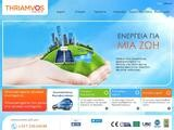 Thriamvos Solar Systems Website Screenshot