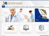 2A Chrysostomou Insurance Agents Website Screenshot