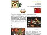 China House Restaurant Website Screenshot