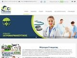G. Christoforou Insurance Agents Website Screenshot