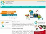 Agios Dometios Coop Website Screenshot