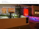 Mulan Chinese Restaurant Website Screenshot