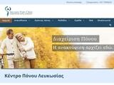 Nicosia Pain Clinic Website Screenshot