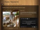 Pyrkos Tavern Website Screenshot