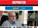 Reporter Website Screenshot