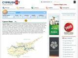 Cyprus Maps Website Screenshot