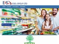 E & S Superstores