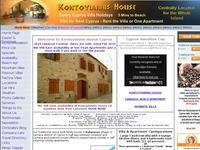 Kontoyiannis House Website Screenshot