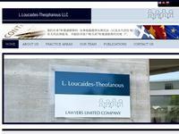 Liza Loucaides Theophanous LLC