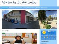 Lykeio Ayiou Antoniou