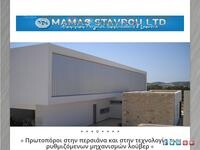 Mamas Stavrou Website Screenshot