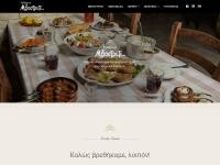 Mezostrati Tavern Website Screenshot