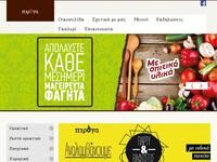 Piroga Restaurant Website Screenshot