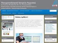 Evgenios Metaxas - Pulmonologist