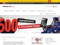 PrimeTel Website Screenshot