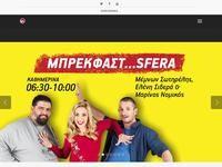 Sfera Radio Website Screenshot