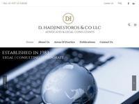 Hadjinestoros LLC Website Screenshot