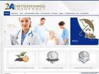 2A Chrysostomou Insurance Agents Website Screenshot