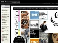 Aigaia School Of Art & Design Website Screenshot