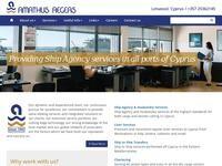 Amathus Aegeas Website Screenshot