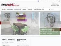 Anakainisi.com.cy