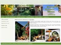 Antonis Garden Website Screenshot