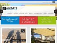 Avgoustis Shading Systems