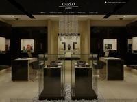 Carlo Joaillier Website Screenshot