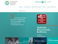 Coop Bank Pafos Website Screenshot