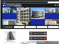 Costas G Constantinou Developers Website Screenshot