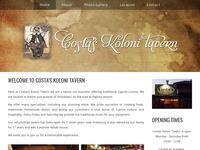 Costas Koloni Tavern