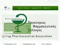 Cyprus Pharmaceutical Association