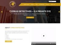 Cyprus Detectives Website Screenshot