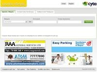 Cyta Yellow Pages