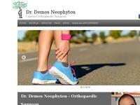 Dr Demos Neophytou
