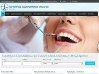 Pancyprian Dental Association