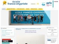 French Cypriot School