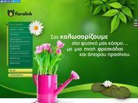 Floralink Suppliers Ltd