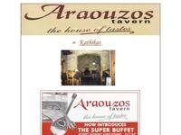 Araouzos Tavern