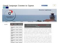 Greek Language Courses in Cyprus