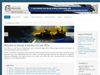 George A. Vasiliou LLC Website Screenshot
