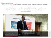Kyriacos Hadjisoteriou Management Consulting