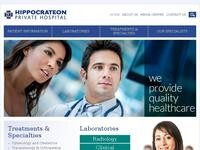 Hippocrateon Private Hospital Website Screenshot