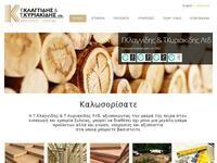 G.Klangides & T.Kyriakides Ltd