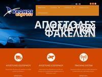 Kronos Express Courier