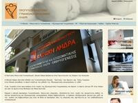 Ledra Obstetrics Gynecology Clinic