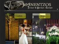 Manentzos Garden Centre